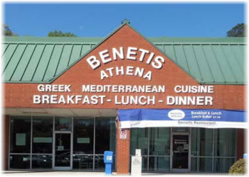 Photo of exterior of Benetis restaurant.